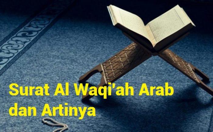 Surat Al Waqi'ah