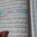 Surat Al Waqi'ah Arab dan Artinya